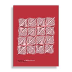 Poemotion 3. Takahiro Kurashima
