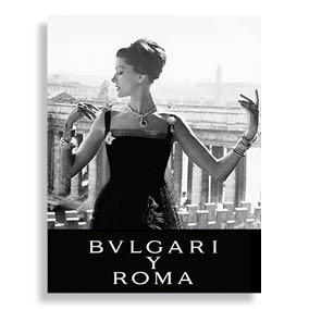 Bulgari and Rome