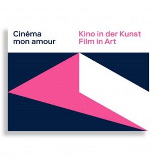 Cinéma mon Amour. Film in Art