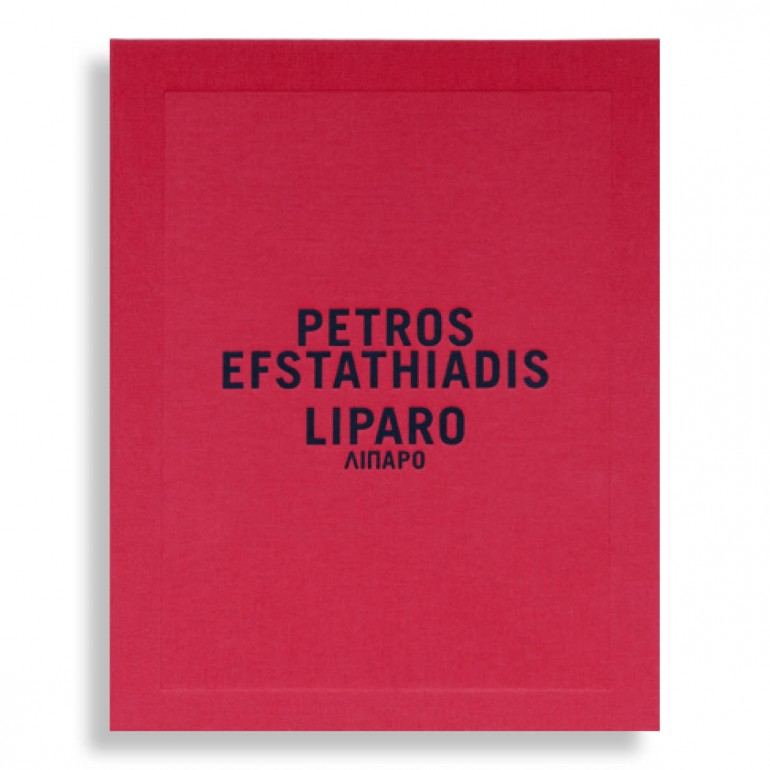 Liparo. Petros Efstathiadis