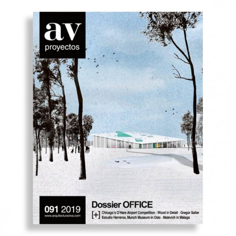 AV Proyectos #91. Dossier Office